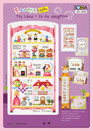Borduurblad productfoto Patroon Soda Stitch 'Toy Land – to my daughter'