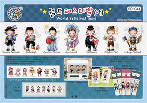 Borduurblad productfoto Soda Stitch patroon World Festival Boy