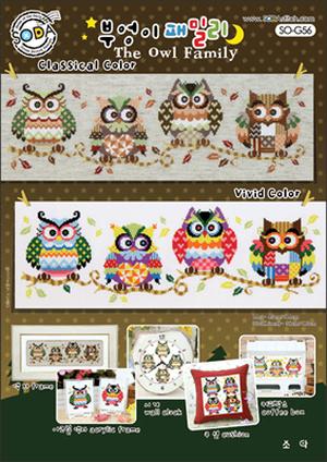 Borduurblad productfoto Soda Stitch patroon The Owl Family